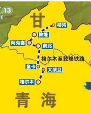 敦格铁路位于甘肃省酒泉市和青海省海西蒙古族藏族自治州境内,经敦煌